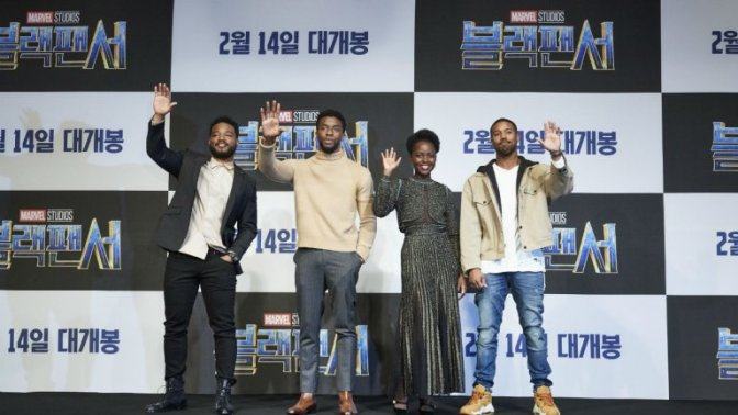 HOT SHOT of the DAY! Cast of #BlackPanther in #SouthKorea! [pics]