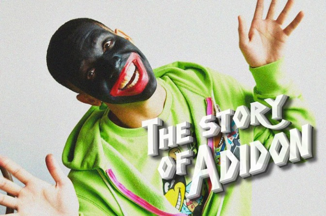 #PushaT FINALLY claps back at #Drake on #StoryOfAdidon! Claims Drizzy has a secret son! [audio]