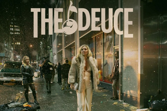 WATCH: #TheDeuce season 2 ep 6 'We're All Beasts' [full ep]