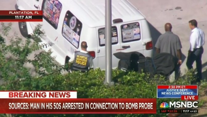 One #MAGABomber suspect in CUSTODY! [details]