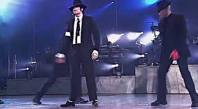 WAKE UP JAM: #MichaelJackson 'Dangerous' [LIVE]